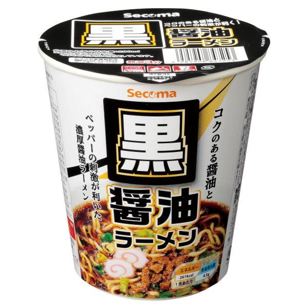 セイコーマート Secoma 黒醤油ラーメン 12個 セコマ カップラーメン カップ麺 箱買い 1ケース しょうゆ