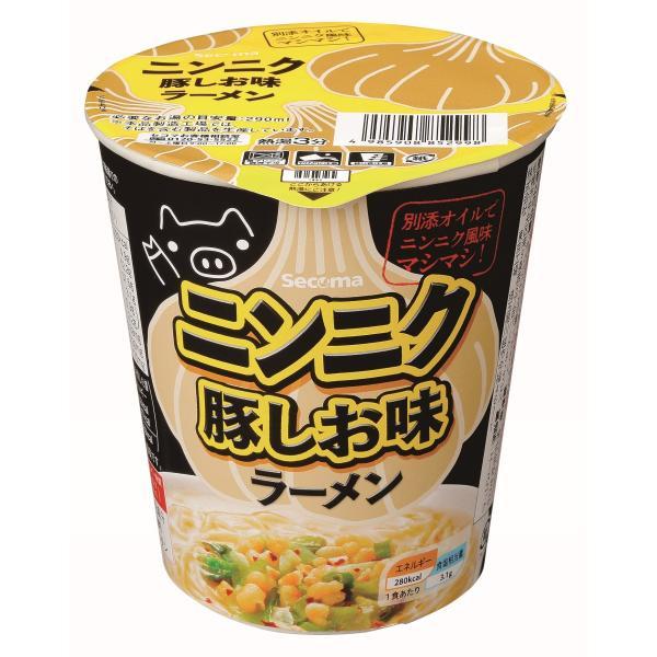 セイコーマート Secoma ニンニク豚しお味ラーメン 12個 セコマ カップラーメン カップ麺 箱買い 1ケース 塩味 しお