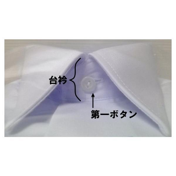 台衿付き半袖ワイシャツ