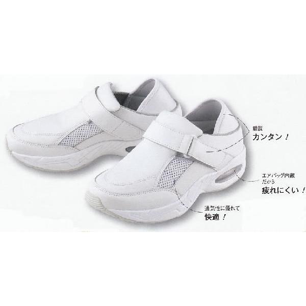 白衣 女性用 ナースシューズ フォーク  靴 医療  4090|seifukusimasenka