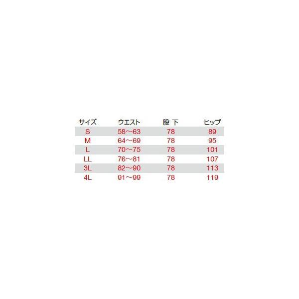作業服 バートル(BURTLE) ワークボックス 6079 レディースパンツ ...
