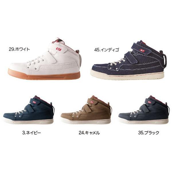 作業服 ユニフォーム バートル ワークボックス 809 セーフティフットウェア 靴 23.5cm〜28.0cm|seifukusimasenka
