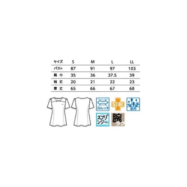エステ衣料 美容制服 ユニフォーム エプロン ボンユニ(ボストン商会) 00122 カットソー レディース S〜LL|seifukusimasenka|03