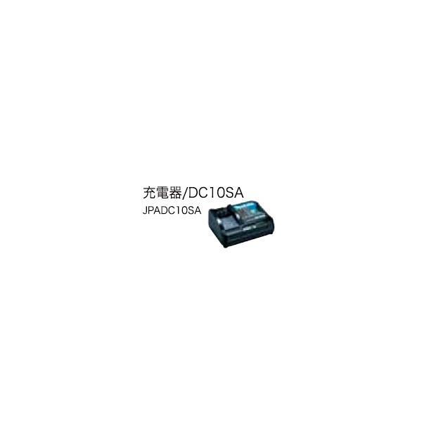 マキタ リチウムイオンバッテリ 充電器 バッテリー10.8V用 DC10SA 空調服