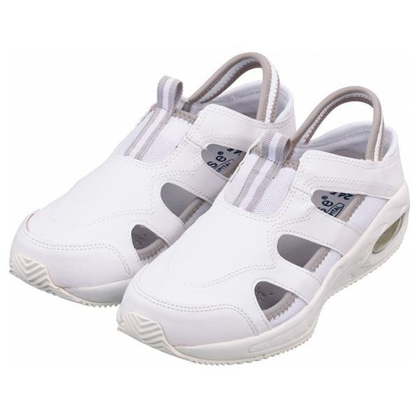 医療白衣 ナースシューズ 靴 富士ゴム F-001 ナースフィット I 22.0cm〜28.0cm|seifukusimasenka