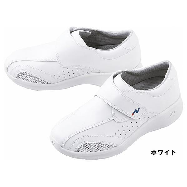医療白衣  ナースシューズ 靴 自重堂 フジゴム F690 ワイズナース男女兼用 22.0〜28.0・29.0cm(4E)|seifukusimasenka