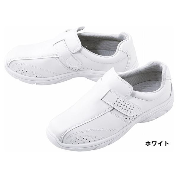 医療白衣 ナースシューズ 靴 フジゴム (ホワイセル) F843 (男女兼用) 22.0〜28.0・29.0・30.0cm(3E)|seifukusimasenka