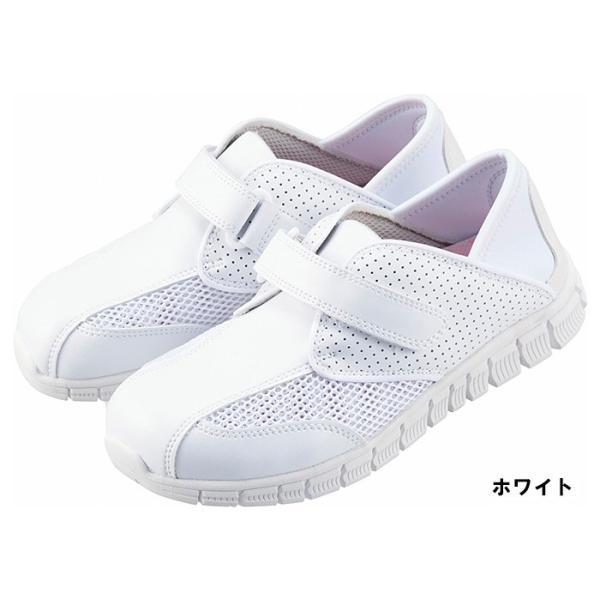 医療白衣 ナースシューズ 靴 富士ゴム FT-1 フリーリーナース I|seifukusimasenka