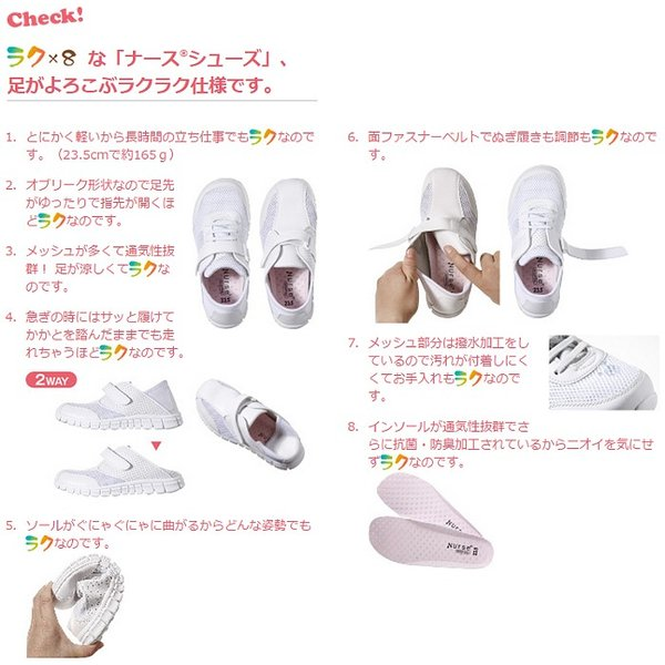 医療白衣 ナースシューズ 靴 富士ゴム FT-1 フリーリーナース I|seifukusimasenka|03