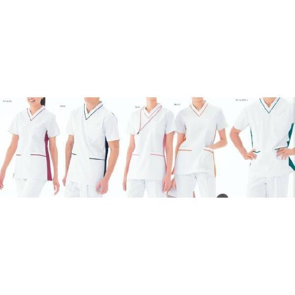 医療白衣 スクラブ 男女兼用 Naway ナウェイ ナガイレーベン FT-4492 上衣 白衣 S〜BL ナースウェア|seifukusimasenka
