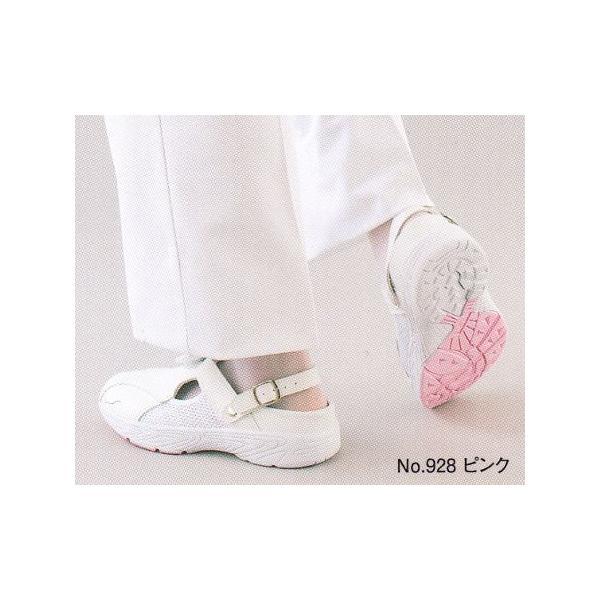 医療白衣 ナースシューズ H-928 女性用 靴 白衣 :H-928:制服しま ...
