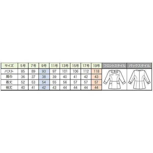 アンジョア(an JOIE) 事務服 制服 41690 プルオーバートップス 5号〜17号|seifukusimasenka|05