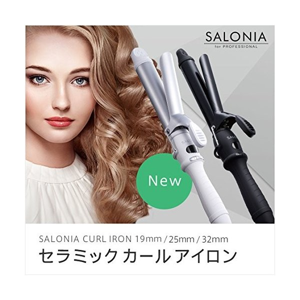 SALONIA サロニア セラミック カール ヘアアイロン 海外対応 プロ仕様 MAX210℃|seihindo|03