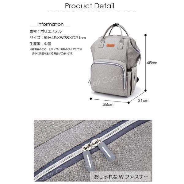 マザーズバッグ ママリュック マザーズリュック ママバッグ レディースバッグ レディースリュック USBポート 出産 入院 大容量 軽量 出産祝い 送料無料|seii-shop|19