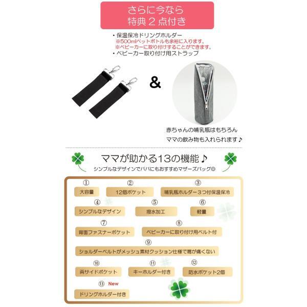 マザーズバッグ ママリュック マザーズリュック ママバッグ レディースバッグ レディースリュック USBポート 出産 入院 大容量 軽量 出産祝い 送料無料|seii-shop|03