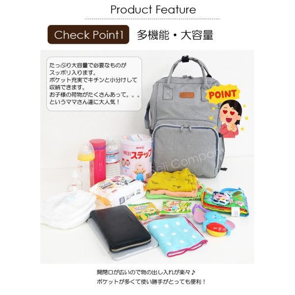 マザーズバッグ ママリュック マザーズリュック ママバッグ レディースバッグ レディースリュック USBポート 出産 入院 大容量 軽量 出産祝い 送料無料|seii-shop|05