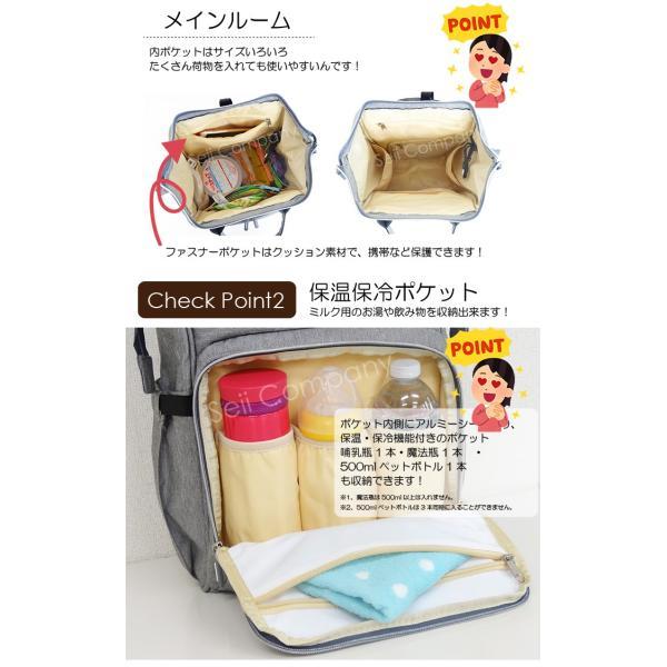 マザーズバッグ ママリュック マザーズリュック ママバッグ レディースバッグ レディースリュック USBポート 出産 入院 大容量 軽量 出産祝い 送料無料|seii-shop|06