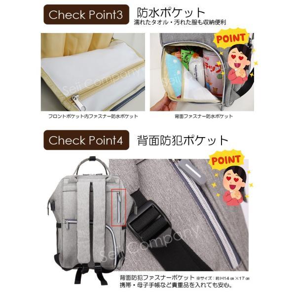 マザーズバッグ ママリュック マザーズリュック ママバッグ レディースバッグ レディースリュック USBポート 出産 入院 大容量 軽量 出産祝い 送料無料|seii-shop|07