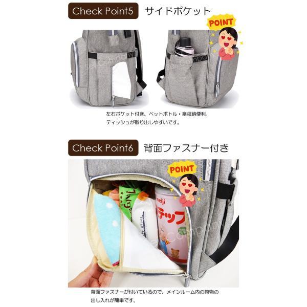 マザーズバッグ ママリュック マザーズリュック ママバッグ レディースバッグ レディースリュック USBポート 出産 入院 大容量 軽量 出産祝い 送料無料|seii-shop|08