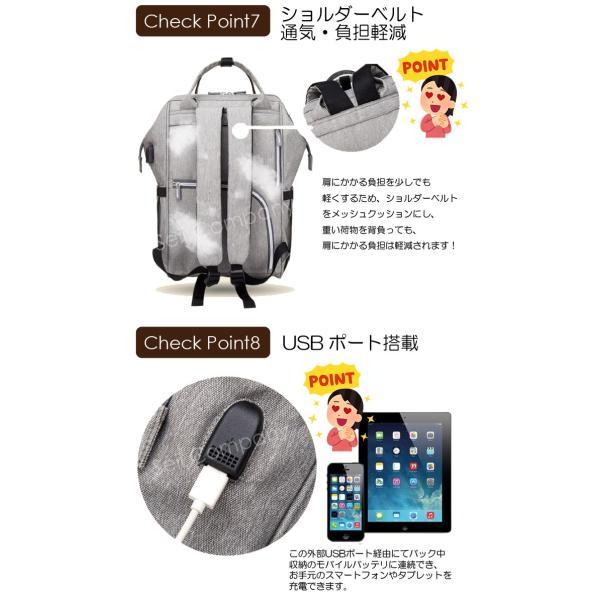 マザーズバッグ ママリュック マザーズリュック ママバッグ レディースバッグ レディースリュック USBポート 出産 入院 大容量 軽量 出産祝い 送料無料|seii-shop|09