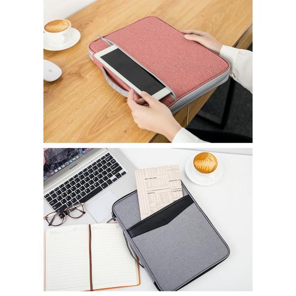 パソコンバッグ ノートパソコンケース PC タブレット インナーケース A4 超軽量 おしゃれ 男女兼用