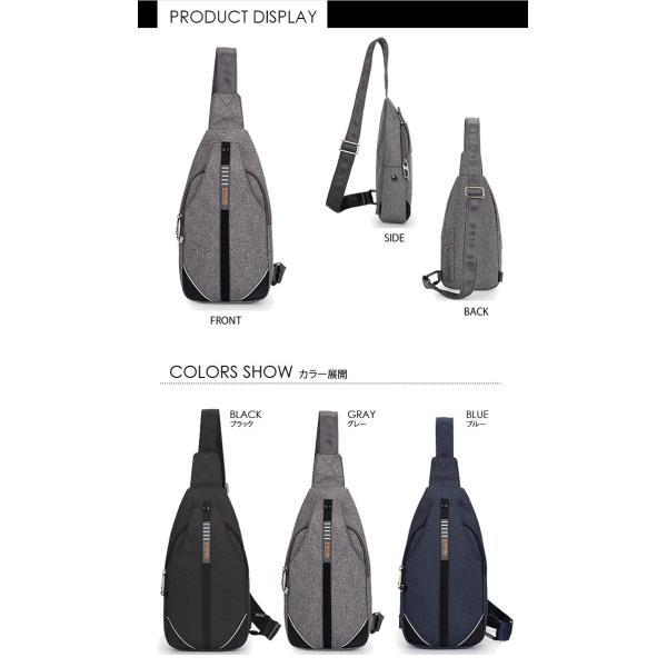 ボディバッグ 旅行バッグ 防犯バッグ ワンショルダーバッグ 撥水防止 軽量 男女兼用  送料無料