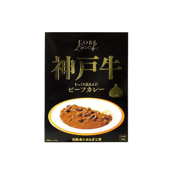 善太 神戸牛ビーフカレー 180g×5個