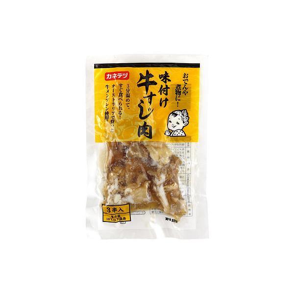 カネテツデリカフーズ 味付け牛すじ肉 3串入×5袋