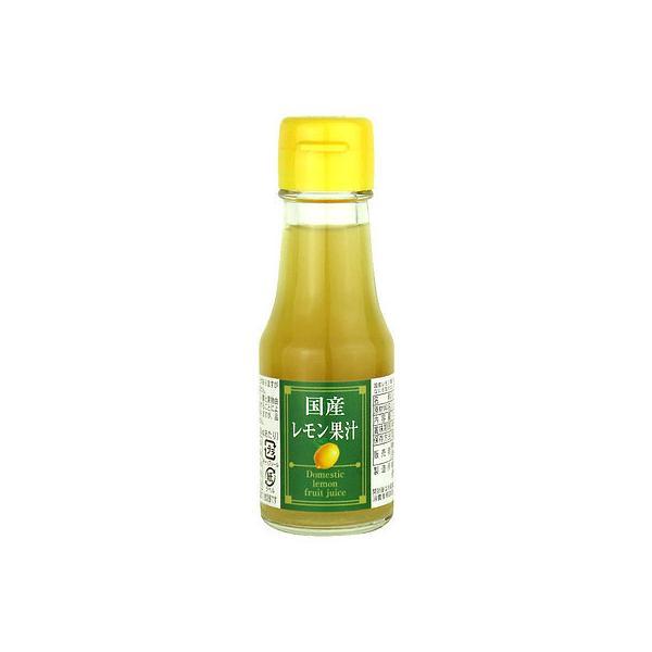 信州自然王国 国産レモン果汁 70ml