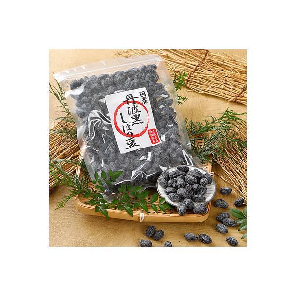 成城石井 国産丹波黒しぼり豆 450g