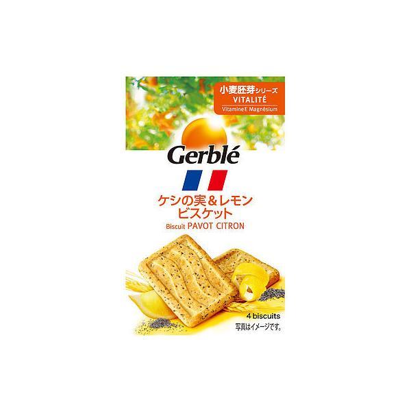 ジェルブレ バイタリティ ケシの実&レモン 50g(4枚)×6箱