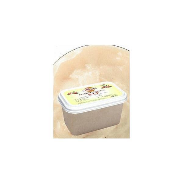 グランベル/冷凍ライチピューレ(10%加糖) 1kg