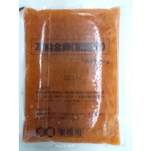 キューピー/凍結全卵(製菓用) 1kg×10