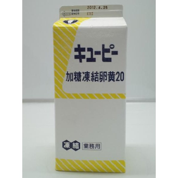 キューピー/加糖凍結卵黄20 2kg