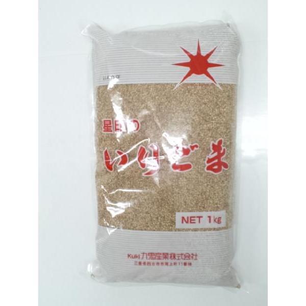 九鬼産業/星印煎り胡麻(白) 1kg<ごま>
