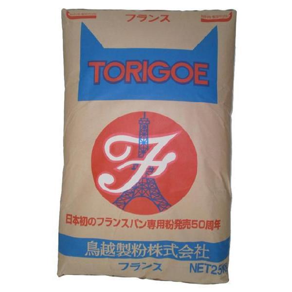 鳥越製粉/フランスパン用準強力粉 フランス 25kg<小麦粉>