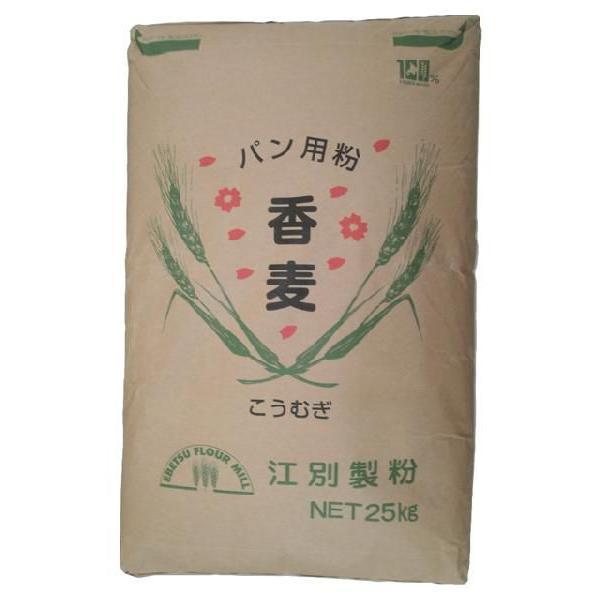 江別製粉/強力粉 香麦 25kg<小麦粉>