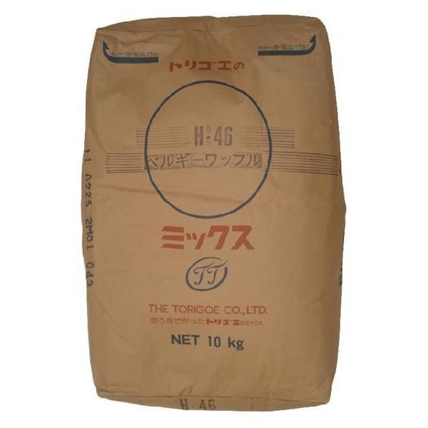 鳥越製粉/H-46ベルギーワッフルミックス 10kg<ミックス粉>