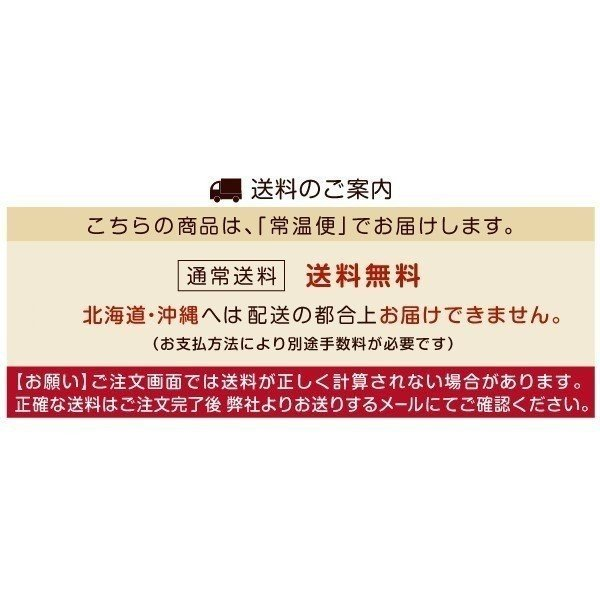 さくらんぼ 山形産 ご家庭用 佐藤錦(1kg)さとうにしき サクランボ チェリー フルーツ 国華園 seikaokoku 07