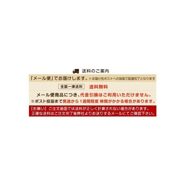 ホワイトチアシード  250g  送料無料 メール便(代金引換不可) ダイエット 健康 美容|seikaokoku|02