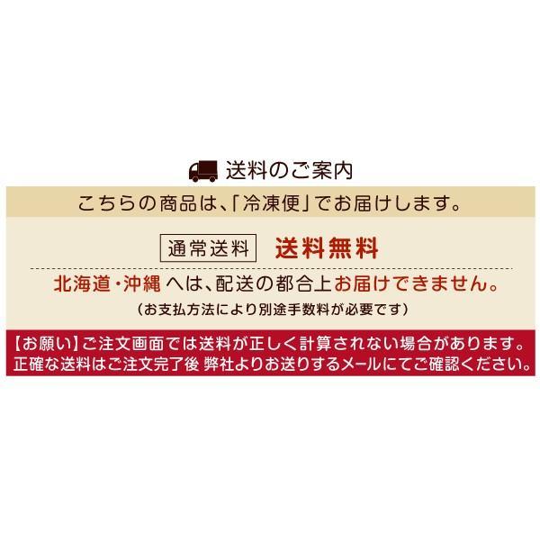 かに ボイル紅ずわいがにカットミックス 1kg 送料無料 ボイルガニ 茹でかに べにずわい 蟹 冷凍 蟹 グルメ|seikaokoku|07