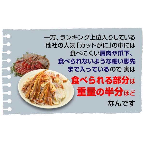 かに カニ 蟹 「おまけ付き」 生ずわいがに 脚100%ポーション 500g 1組 「今なら特大生ずわいがに太脚付き」冷凍|seikaokoku|10