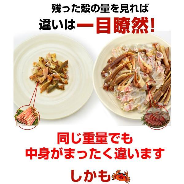 かに カニ 蟹 「おまけ付き」 生ずわいがに 脚100%ポーション 500g 1組 「今なら特大生ずわいがに太脚付き」冷凍|seikaokoku|11