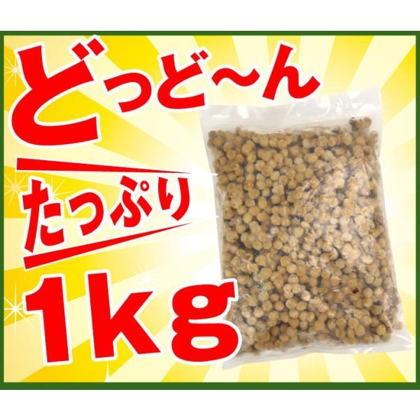 タピオカ 冷凍(1kg)台湾 ブラックタピオカ デザート ドリンク スイーツ もちもち食感 冷凍便 国華園|seikaokoku|04