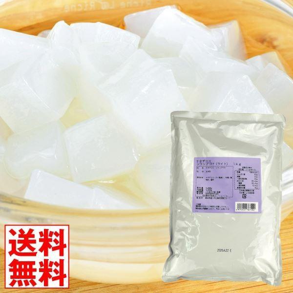 フルーツ ナタデココ 1袋 (1袋1.5kg入り) 大袋 食品 国華園 :s ...
