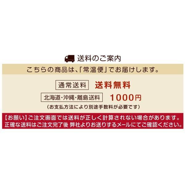 安納芋 種子島産 ぶっこみ安納芋 訳ありミックス 10kg 1組 送料無料 無選別 特別版【数量限定】【早割】|seikaokoku|03