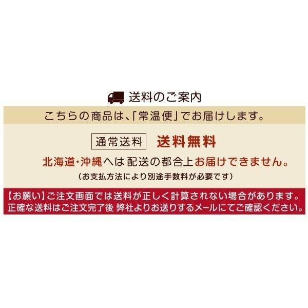 みかん 熊本産 小玉みかん 極早生(10kg)ご家庭用 3S〜2Sサイズ 大特価 蜜柑 フルーツ 果物 国華園 seikaokoku 13