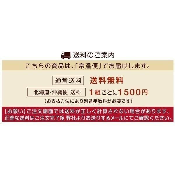 じゃがいも 北海道産 男爵いも 20kg1箱(10kg×2箱) 野菜 国華園|seikaokoku|02