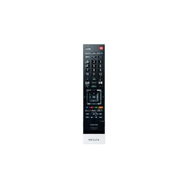 東芝 液晶テレビ用リモコン CT-90379(75024428)