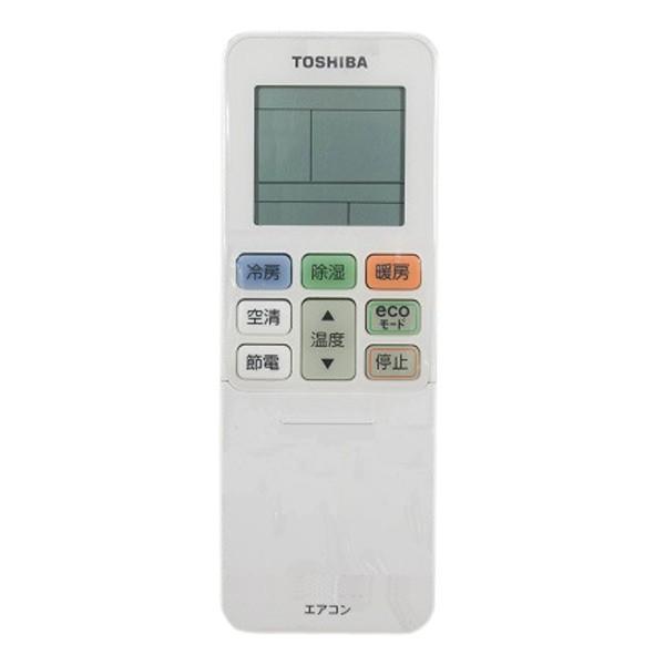 東芝 エアコン用リモコンWH-TA01CJ(東芝部品コード:43066077)